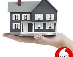 خانه نوساز در اهر
