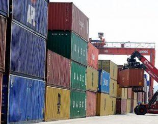 انواع واردات با شرکت ام تی رویال