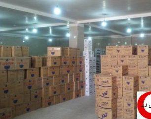 شرکت پخش مواد غذایی سایا تجارت المان ارس