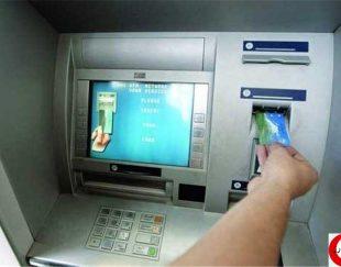 درخواست مکان برای عابر بانک