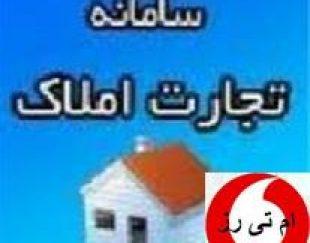اپارتمان با سود عالی در شهرک مدرن خاوران175متر