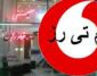 زمین ۶۰۰ متری دو نبش بر خیابان اصلی خاوران تبریز