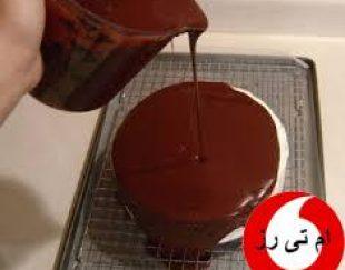 سس شکلاتی لاتامارکو