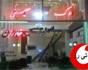 رهن و اجاره رستوران لوکس ۱۰۰۰ متری در تبریز