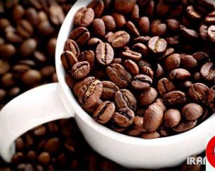 صبحانه ای دلنشین با قهوه لاتامارکو