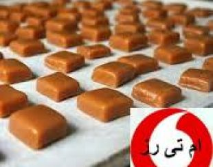 فروش شکلات کاراملی لاتامارکو ترکیه