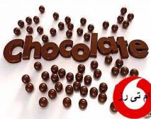 فوائد شکلات تلخ لاتامارکو