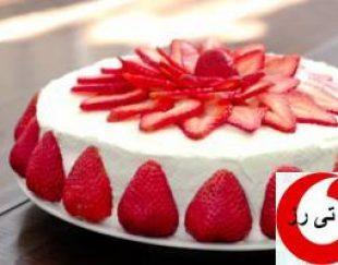 پودر کیک توت فرنگی لاتامارکو