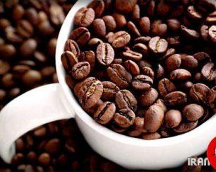 تافی قهوه لاتامارکو