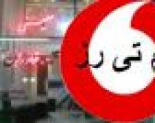 فروش کوی ویلایی در هروی تبریز