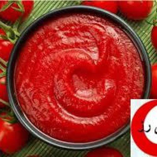 فروش رب کلیددار لاتامارکو ترکیه