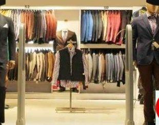 واردات پوشاک ام تی رز از ترکیه