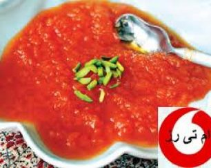 فروش مربا هويج لاتامارکو ترکیه