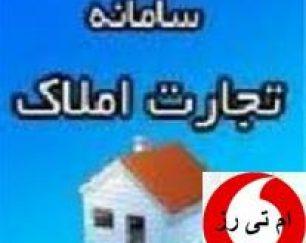 فروش زمین با کاربری هتل در خاوران تبریز