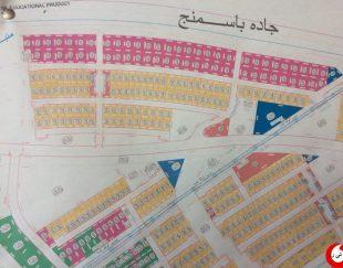 فروش املاک در خاوران