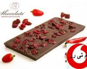 شکلات با طعم فلفل لاتامارکو