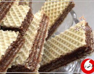 ویفر شکلاتی با لاتامارکو