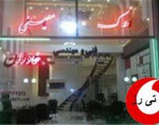 اجاره واحد خدماتی در خاوران تبریز