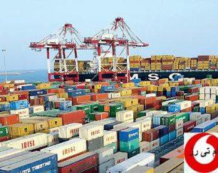 واردات صادرات