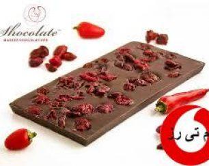 شکلات فلفلی لاتامارکو