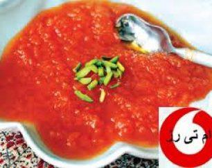 فروش مربا هويچ ۳۳۰ گرمی لاتامارکو ترکیه