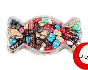 فروش دراژه سنگی پاپیونی لاتامارکو