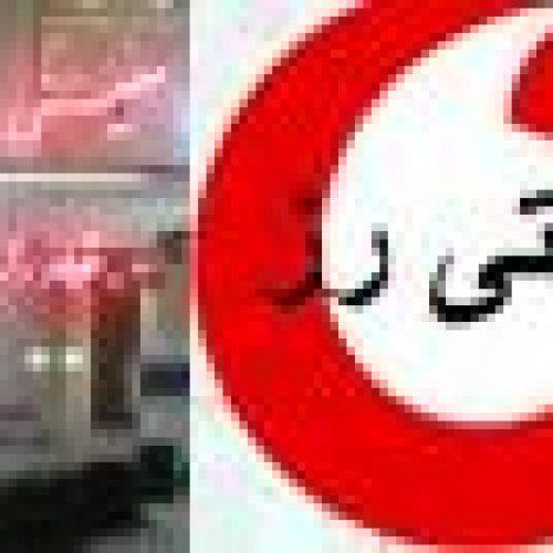 فاز یک در خاوران تبریز