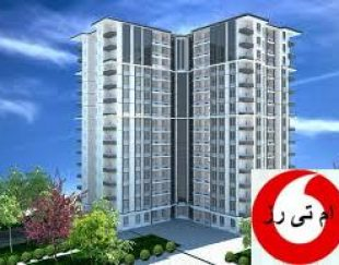 فروش اپارتمان اقساطی در استانبول