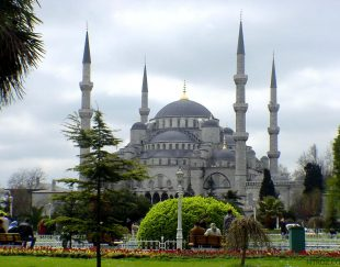 کدوم منطقه استانبول بهتره؟ املاک معینی