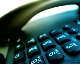 تلفن قدیمی در ام تی رز