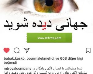 فروش لوازم منزل كامل صفر در استانبول ام تي رز