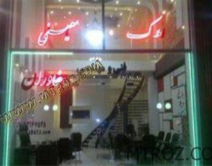 پیش فروش املاک تجاری در خاوران تبریز