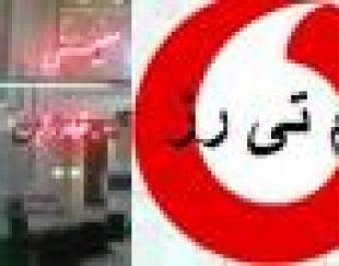 خرید فروش املاک تجاری مسکونی در خاوران تبریز