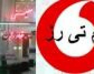 فروش استثنایی املاک در خاوران