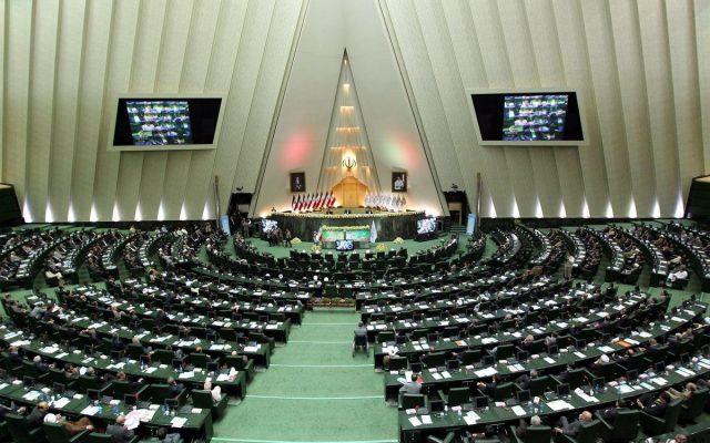 فوری : طرح عدم کفایت سیاسی و استیضاح روحانی در مجلس کلید خورد