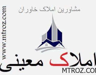 فروش فاز دو 190 متری شهرک خاوران تبریز