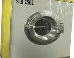 دستگاه پتو شور | قیمت پتو شور