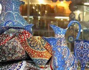 صنایع دستی اصفهان / ارسال به اروپا