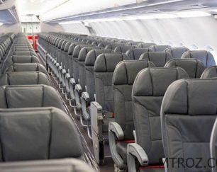 فروش تجهیزات پذیرایی در هواپیما