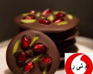 شکلات با دانه های انار در لاتامارکو