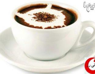 طعم ارامش با قهوه لاتامارکو