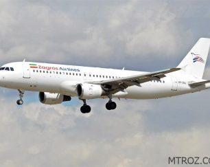 حمل هوایی از ترکیه