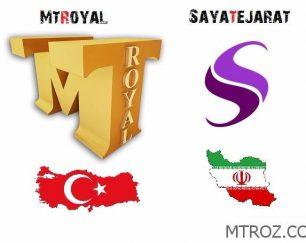 واردات مشتقات شكلات از مالزي و تركيه