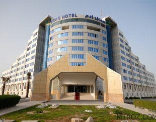 رزرو هتل / بهترین قیمت و بهترین امکانات  در استانبول