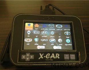 دیاگ پرتابل (عیب یاب) ایکس کار X-CAR