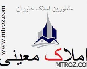 فروش ۷۶۰ متر فاز ۲ خاوران تبریز