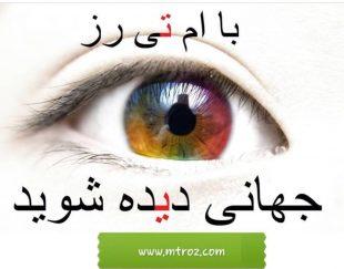 اعلان رايگان افغانستان عزيز