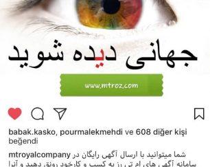 وب سايت تخصصي اگهي براي فارسي زبانان