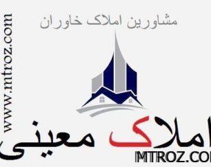 دستور توقف عمليات در حريم شهر باسمنج