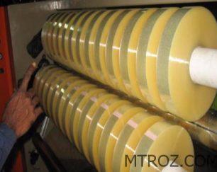 تولید نوارچسب بسته بندی کارتن